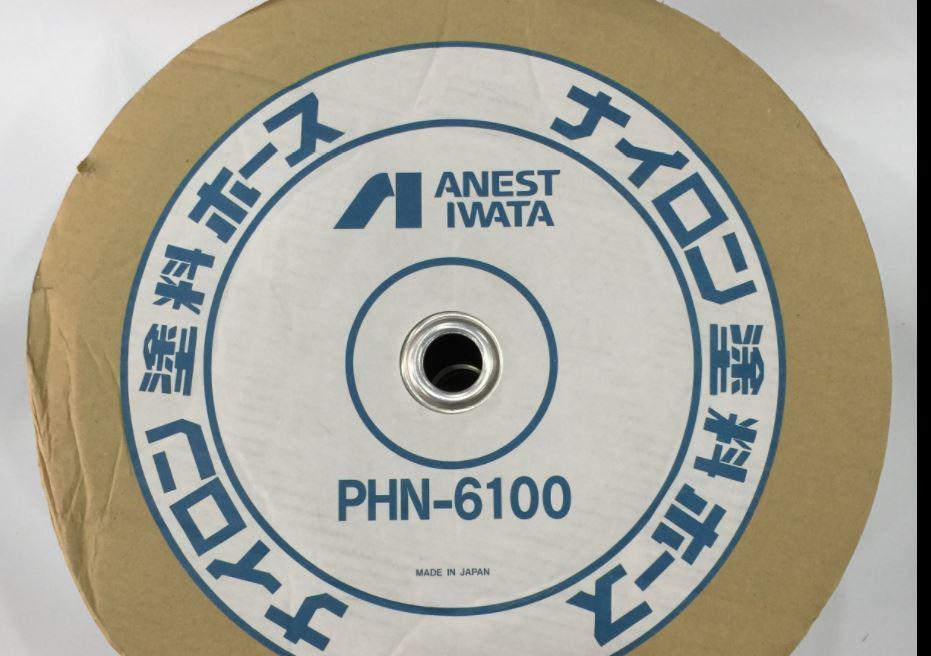 Dây Dẫn Sơn ANEST IWATA PHN-6100