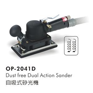 Máy đánh bóng OP-2041D