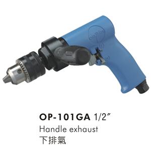 Máy khoan dùng hơi 1/2 inch OP-101GA