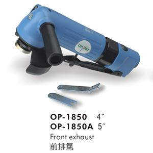 Máy mài góc 5 inch OP-1850A