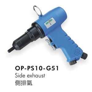 Súng cấy Ri-vê OP-PS10-G51