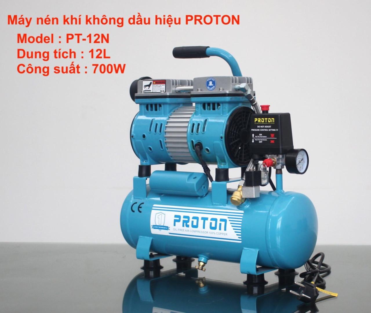 Máy nén khí không dầu PROTON 12 lít